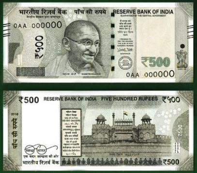 500-indian-kratinet