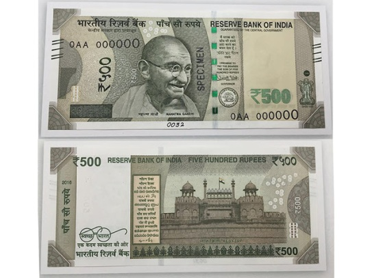 new-rs-500-bank-note-kratinet